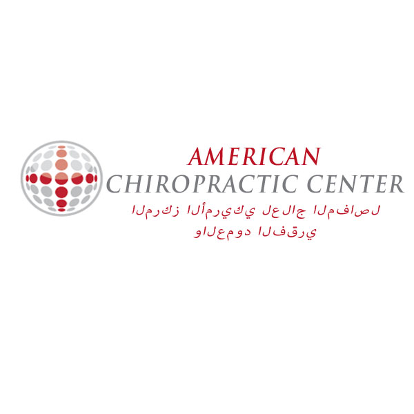 Logo Design by Private User - Entry No. 41 in the Logo Design Contest Logo Design for American Chiropractic Center.