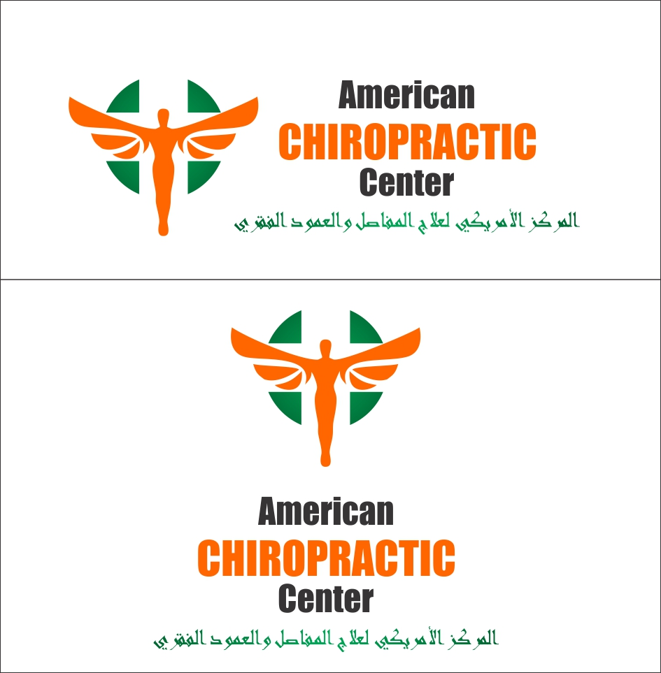 Logo Design by Hudy Wake - Entry No. 42 in the Logo Design Contest Logo Design for American Chiropractic Center.