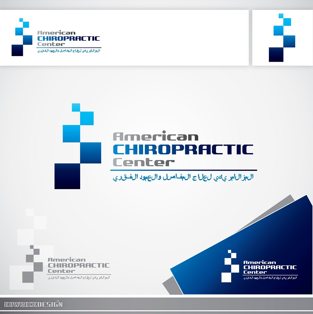 Logo Design by kowreck - Entry No. 43 in the Logo Design Contest Logo Design for American Chiropractic Center.