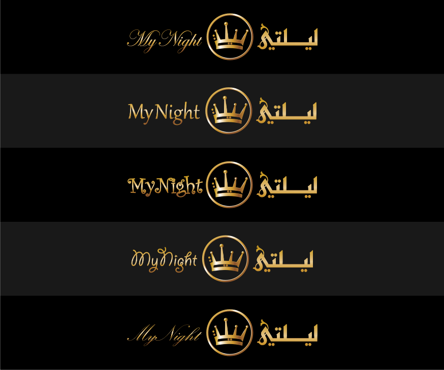 Logo Design by graphicleaf - Entry No. 63 in the Logo Design Contest Unique Logo Design Wanted for My Night - ليلتي.