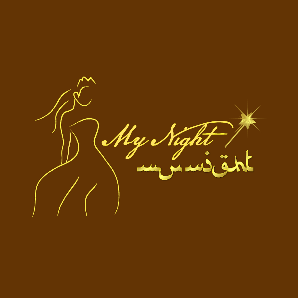 Logo Design by moonflower - Entry No. 65 in the Logo Design Contest Unique Logo Design Wanted for My Night - ليلتي.