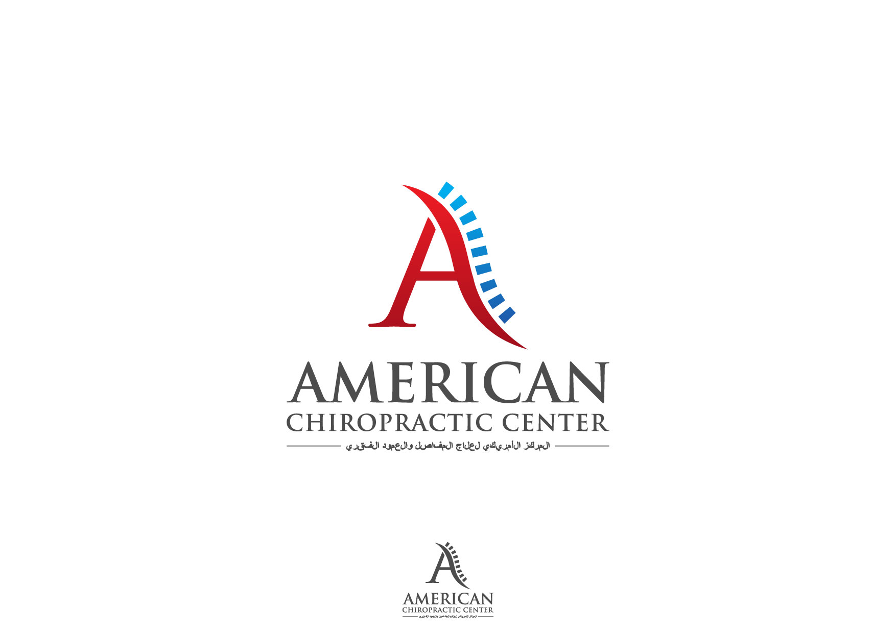Logo Design by Nurgalih Destianto - Entry No. 51 in the Logo Design Contest Logo Design for American Chiropractic Center.