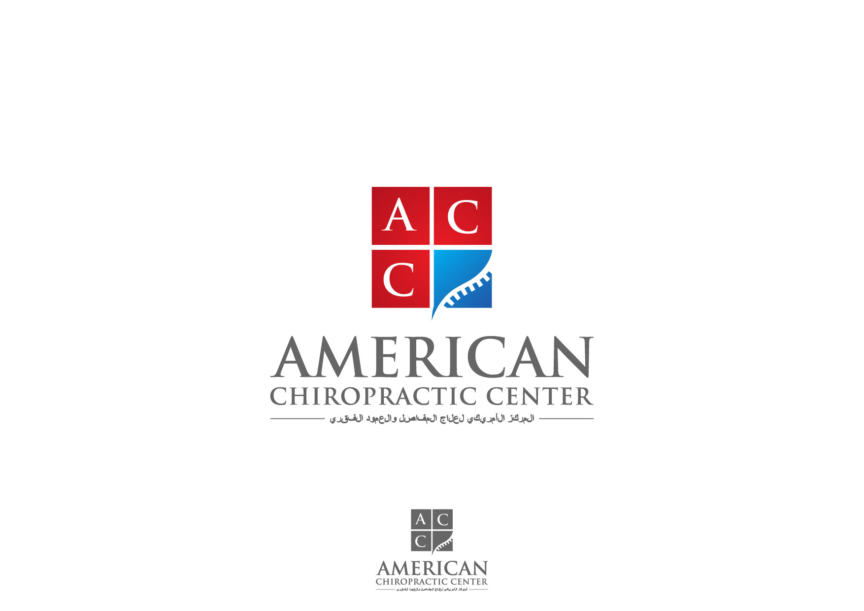 Logo Design by Nurgalih Destianto - Entry No. 52 in the Logo Design Contest Logo Design for American Chiropractic Center.