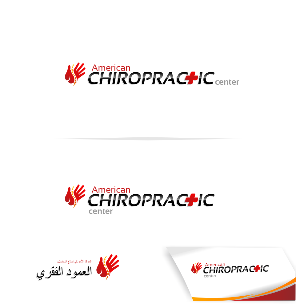Logo Design by Mitchnick Sunardi - Entry No. 56 in the Logo Design Contest Logo Design for American Chiropractic Center.