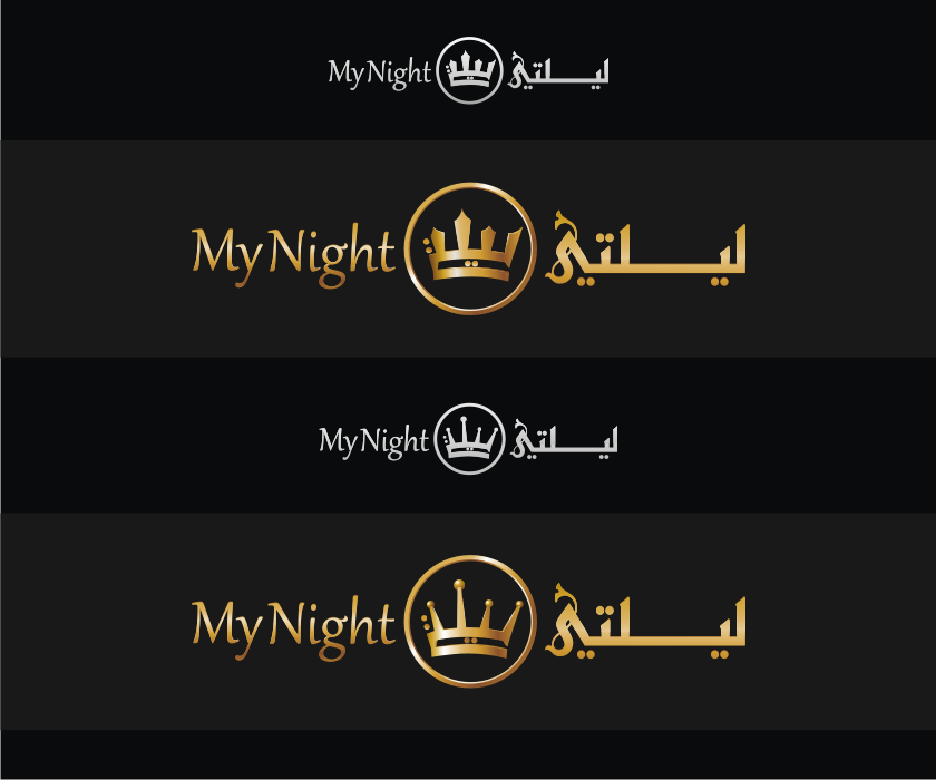 Logo Design by graphicleaf - Entry No. 68 in the Logo Design Contest Unique Logo Design Wanted for My Night - ليلتي.