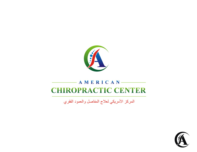 Logo Design by Private User - Entry No. 58 in the Logo Design Contest Logo Design for American Chiropractic Center.