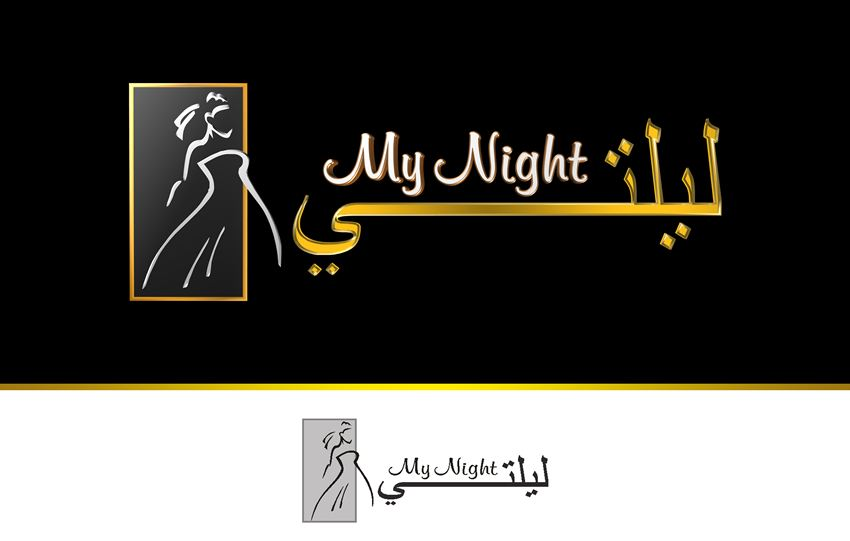 Logo Design by Respati Himawan - Entry No. 70 in the Logo Design Contest Unique Logo Design Wanted for My Night - ليلتي.
