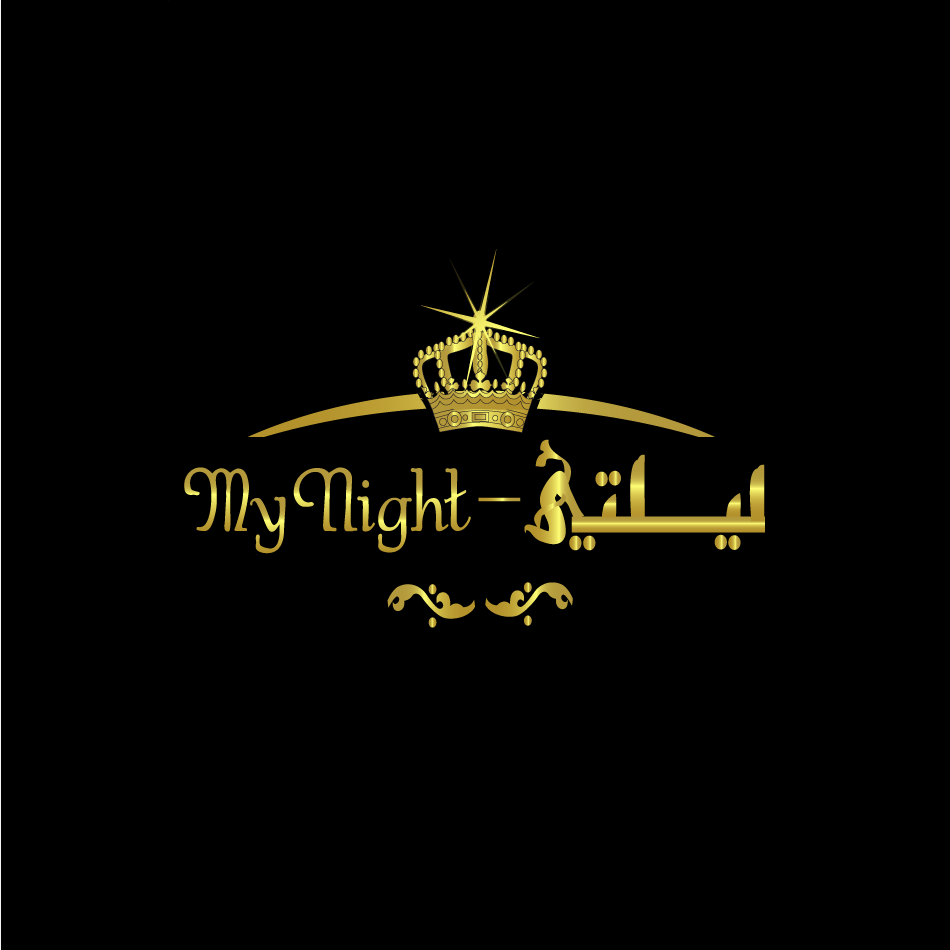 Logo Design by moonflower - Entry No. 74 in the Logo Design Contest Unique Logo Design Wanted for My Night - ليلتي.
