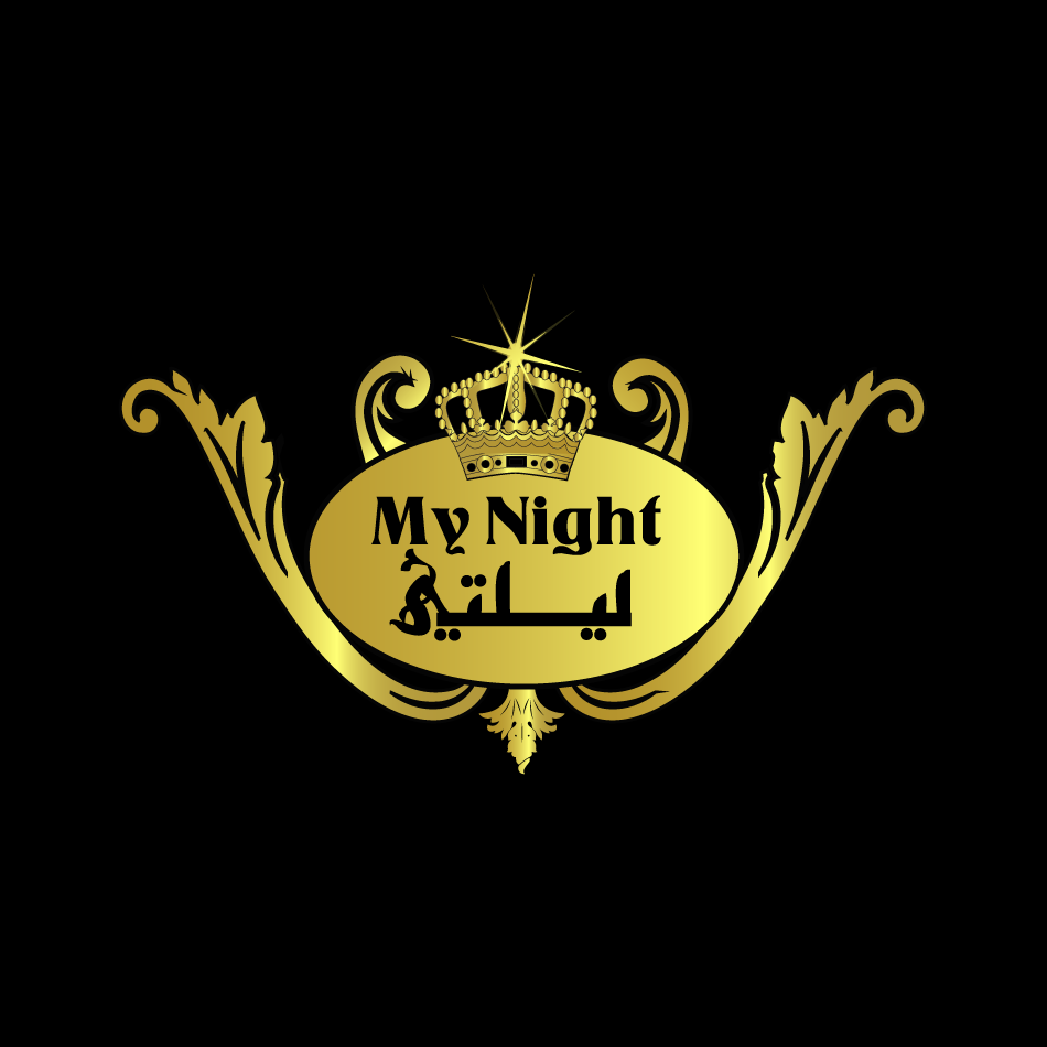 Logo Design by moonflower - Entry No. 75 in the Logo Design Contest Unique Logo Design Wanted for My Night - ليلتي.
