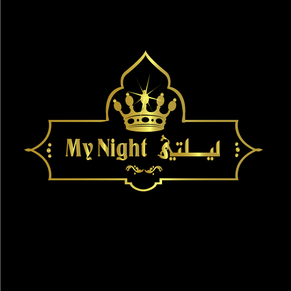 Logo Design by moonflower - Entry No. 76 in the Logo Design Contest Unique Logo Design Wanted for My Night - ليلتي.