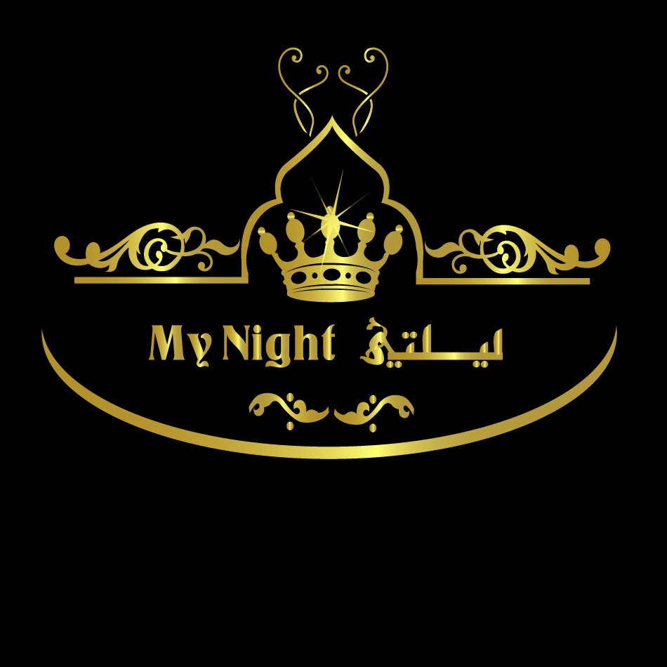 Logo Design by moonflower - Entry No. 77 in the Logo Design Contest Unique Logo Design Wanted for My Night - ليلتي.