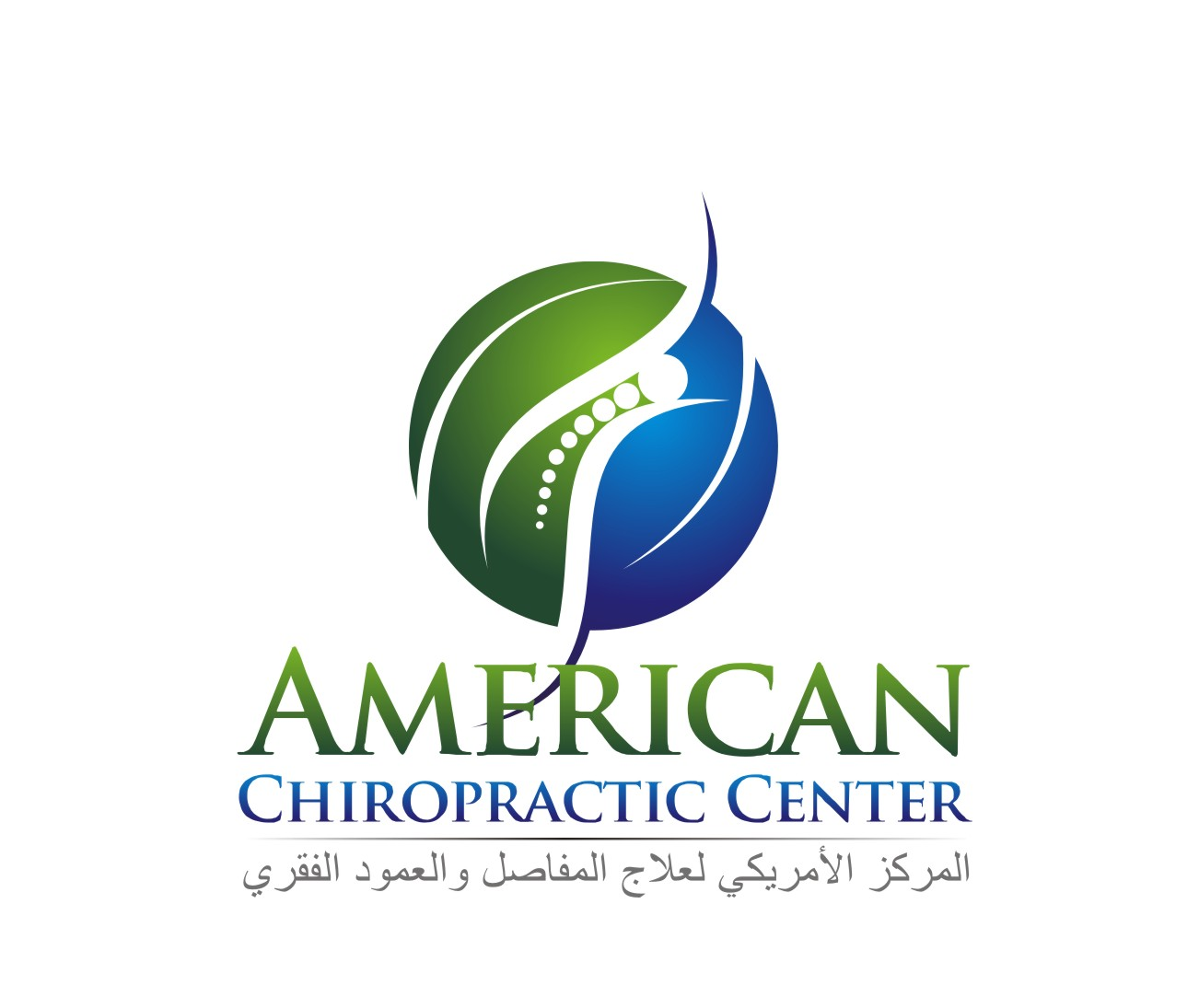 Logo Design by Reivan Ferdinan - Entry No. 73 in the Logo Design Contest Logo Design for American Chiropractic Center.