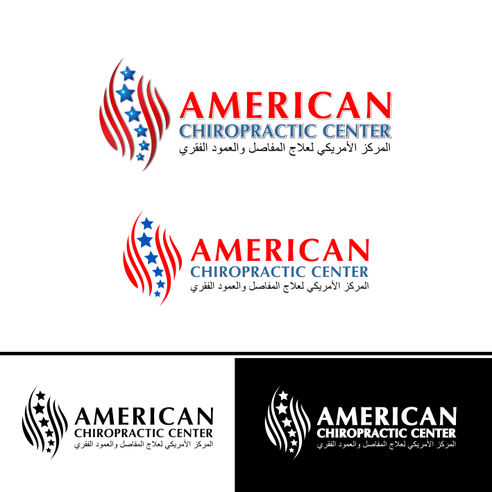 Logo Design by PJD - Entry No. 74 in the Logo Design Contest Logo Design for American Chiropractic Center.