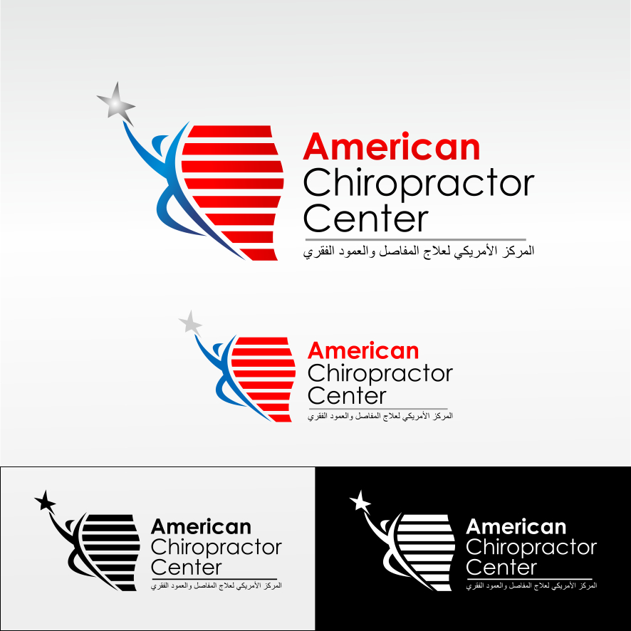 Logo Design by PJD - Entry No. 78 in the Logo Design Contest Logo Design for American Chiropractic Center.