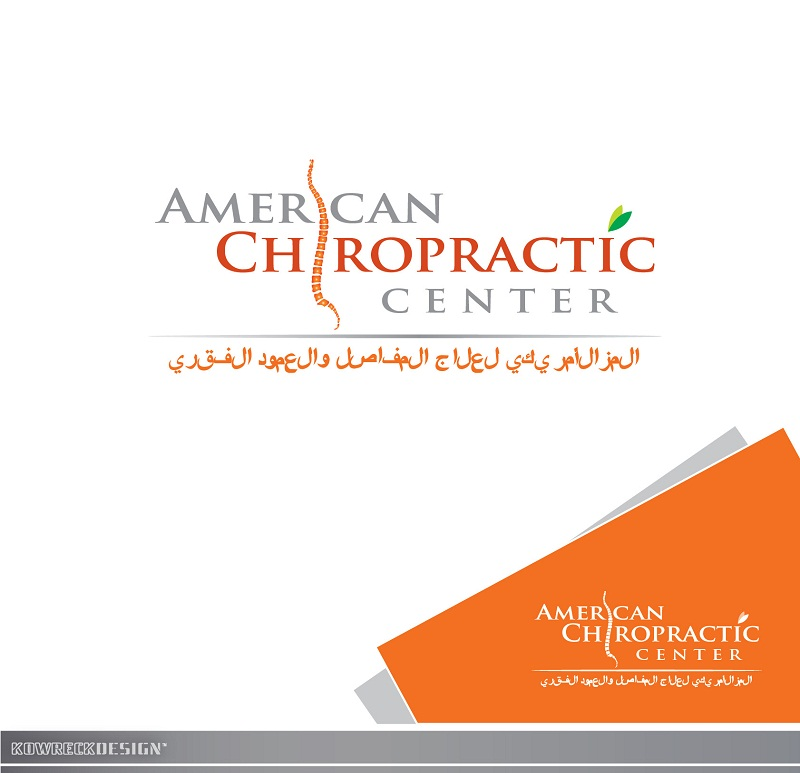 Logo Design by kowreck - Entry No. 82 in the Logo Design Contest Logo Design for American Chiropractic Center.