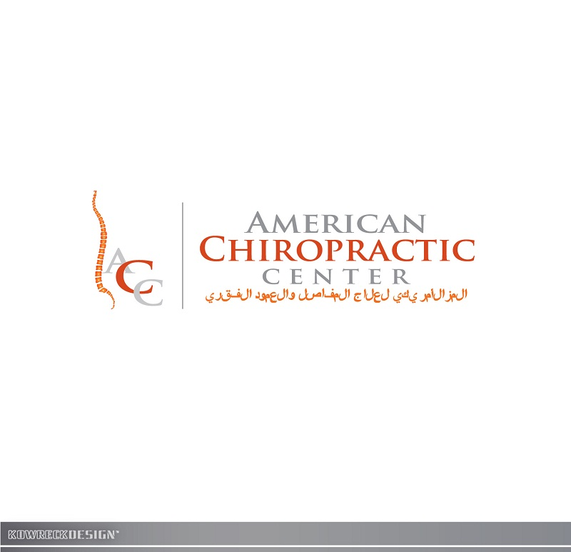 Logo Design by kowreck - Entry No. 83 in the Logo Design Contest Logo Design for American Chiropractic Center.