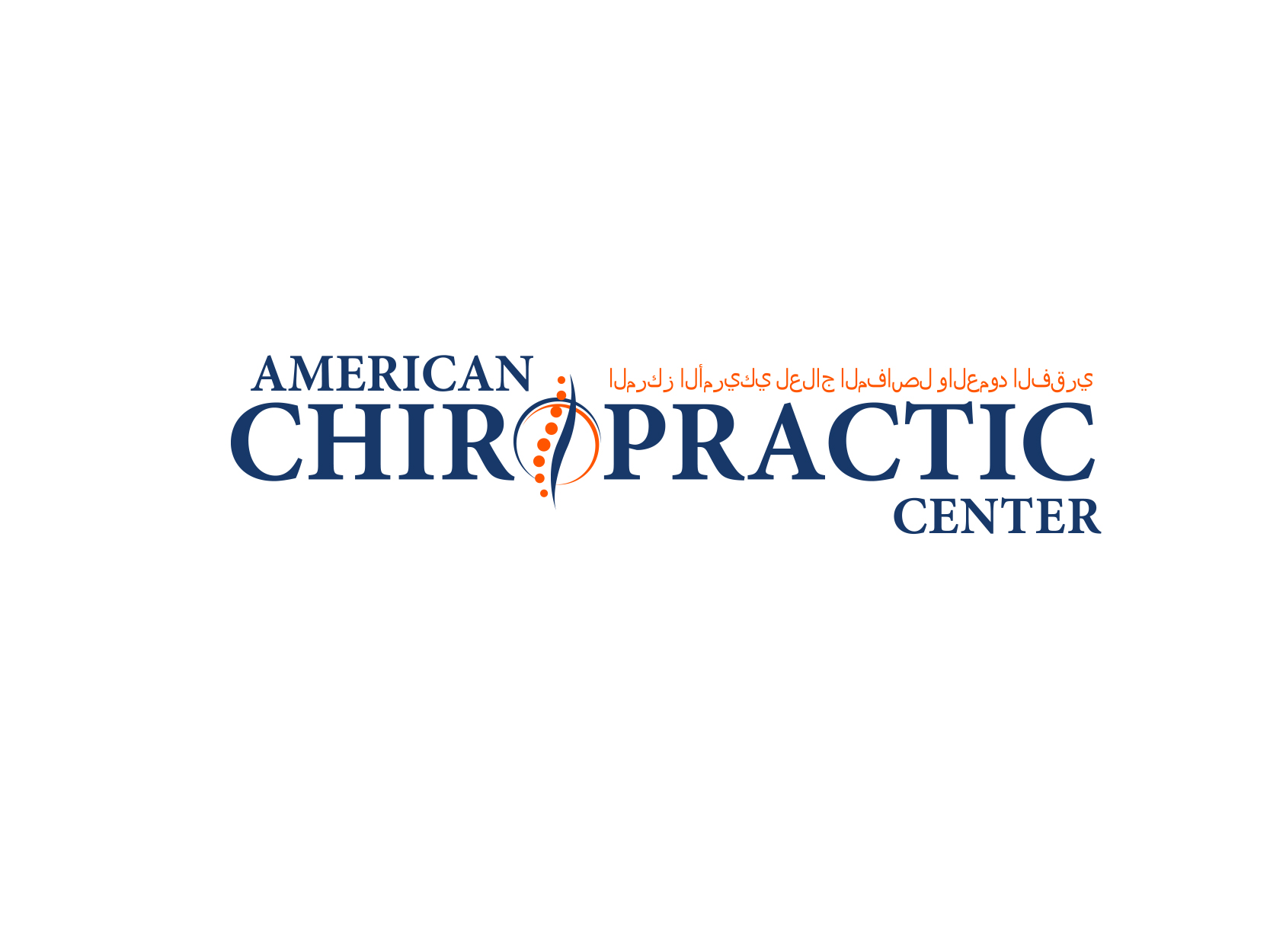 Logo Design by ddamian_dd - Entry No. 84 in the Logo Design Contest Logo Design for American Chiropractic Center.