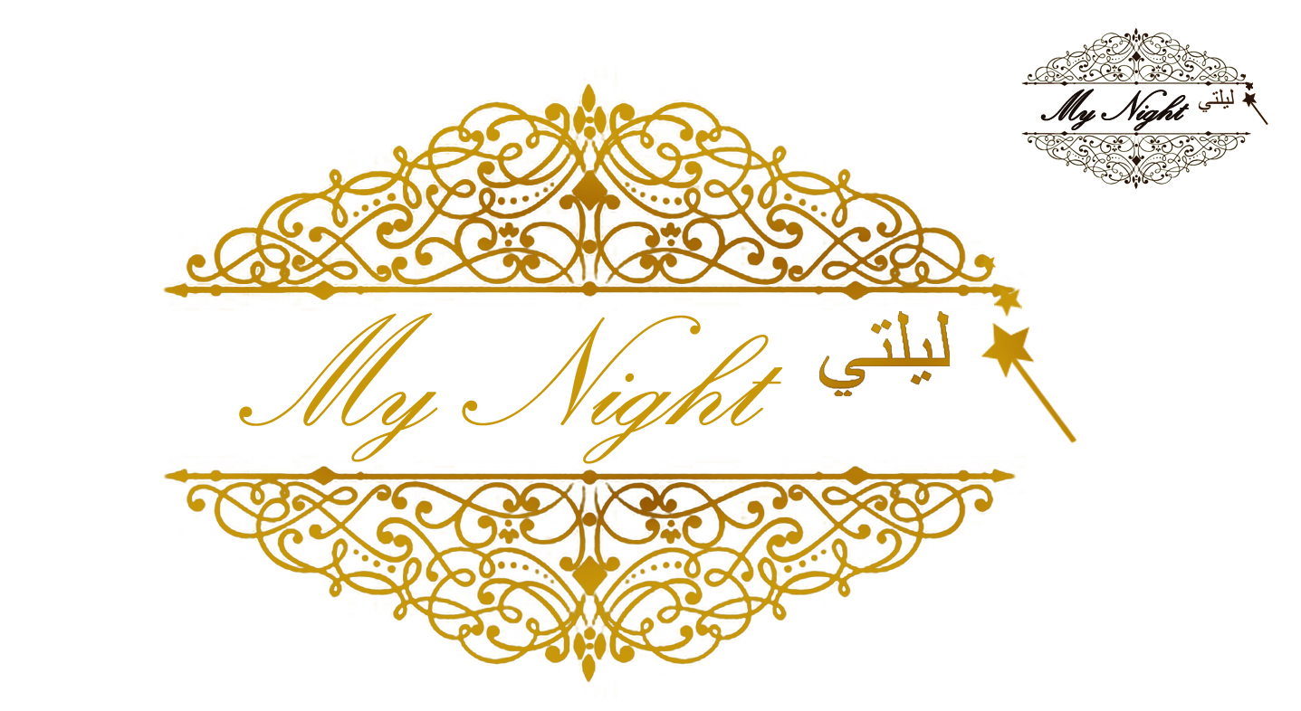 Logo Design by Uroob Rubbani - Entry No. 89 in the Logo Design Contest Unique Logo Design Wanted for My Night - ليلتي.