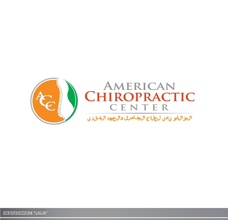 Logo Design by kowreck - Entry No. 87 in the Logo Design Contest Logo Design for American Chiropractic Center.