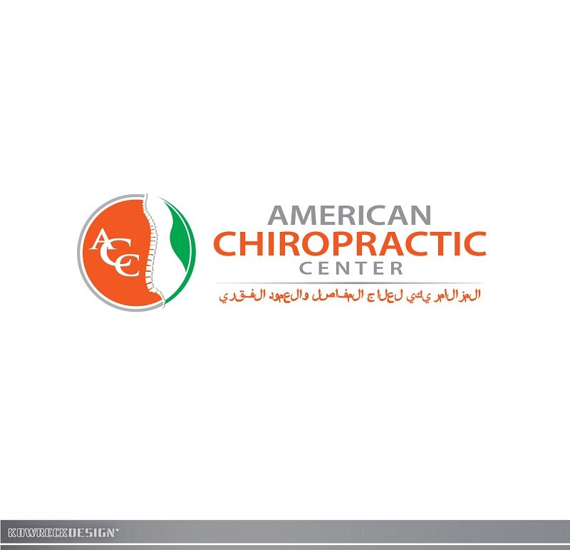 Logo Design by kowreck - Entry No. 88 in the Logo Design Contest Logo Design for American Chiropractic Center.