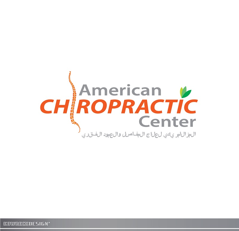 Logo Design by kowreck - Entry No. 90 in the Logo Design Contest Logo Design for American Chiropractic Center.
