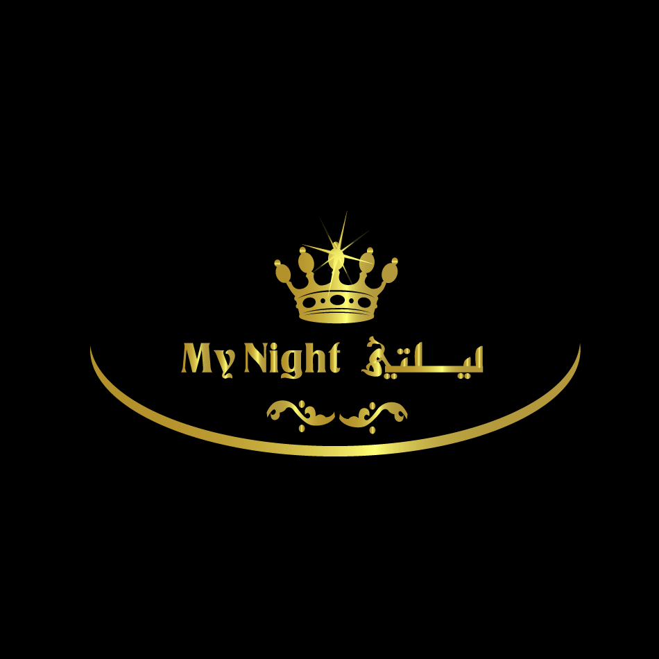 Logo Design by moonflower - Entry No. 90 in the Logo Design Contest Unique Logo Design Wanted for My Night - ليلتي.