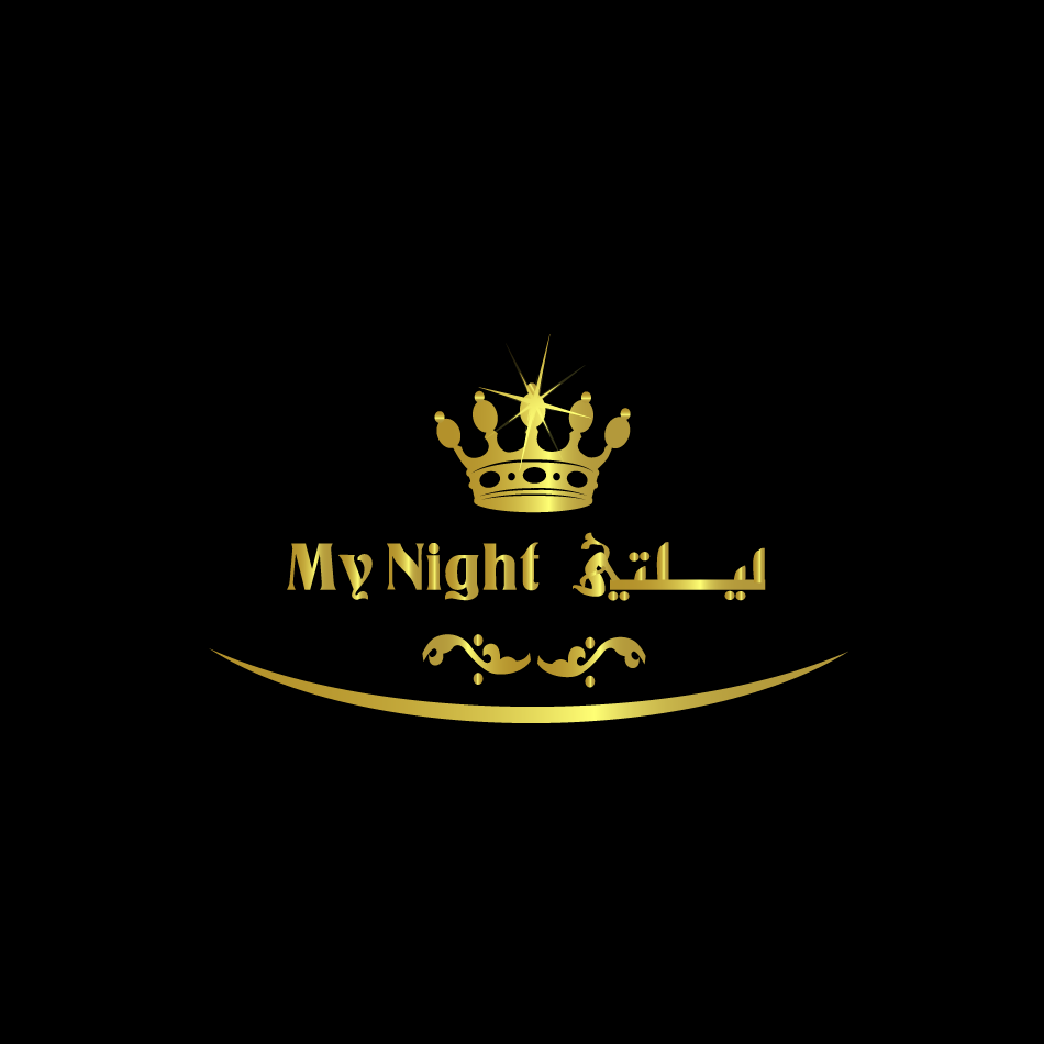 Logo Design by moonflower - Entry No. 91 in the Logo Design Contest Unique Logo Design Wanted for My Night - ليلتي.