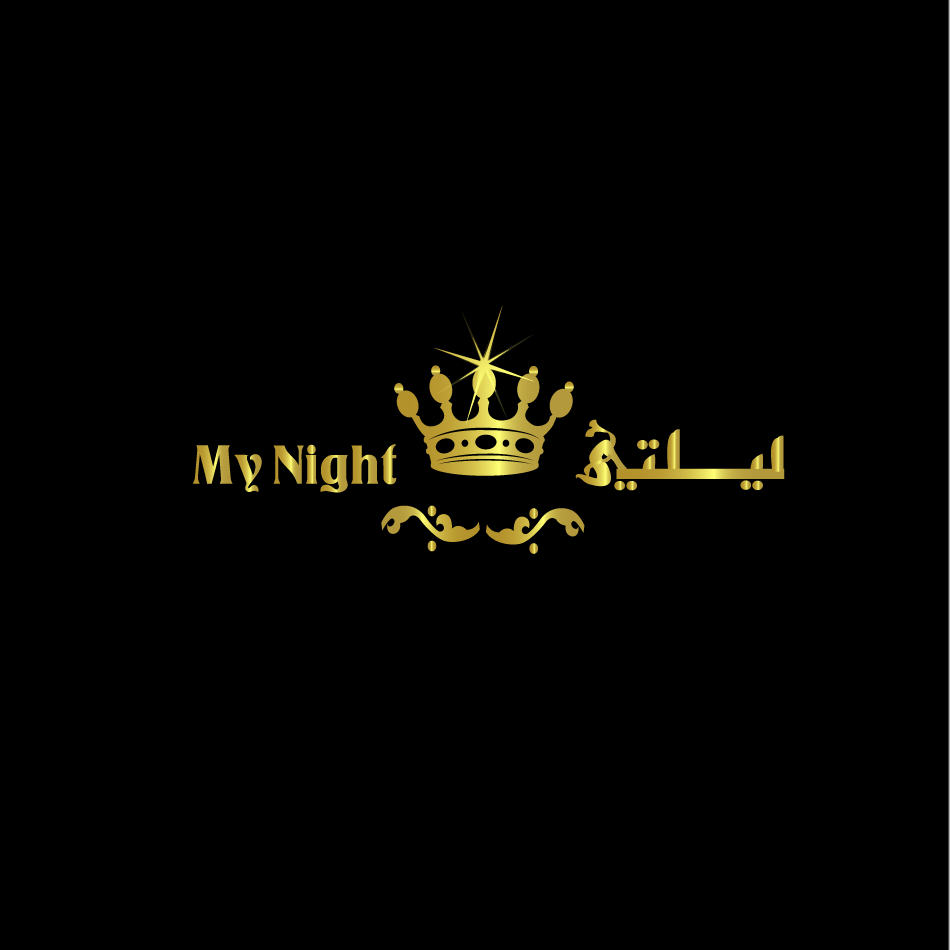 Logo Design by moonflower - Entry No. 92 in the Logo Design Contest Unique Logo Design Wanted for My Night - ليلتي.