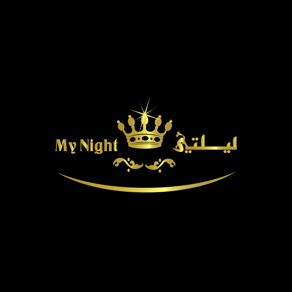 Logo Design by moonflower - Entry No. 93 in the Logo Design Contest Unique Logo Design Wanted for My Night - ليلتي.
