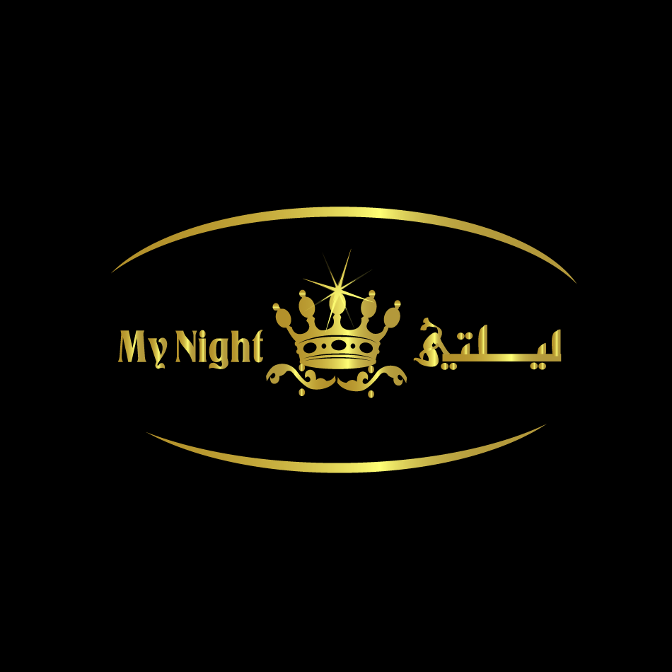 Logo Design by moonflower - Entry No. 95 in the Logo Design Contest Unique Logo Design Wanted for My Night - ليلتي.