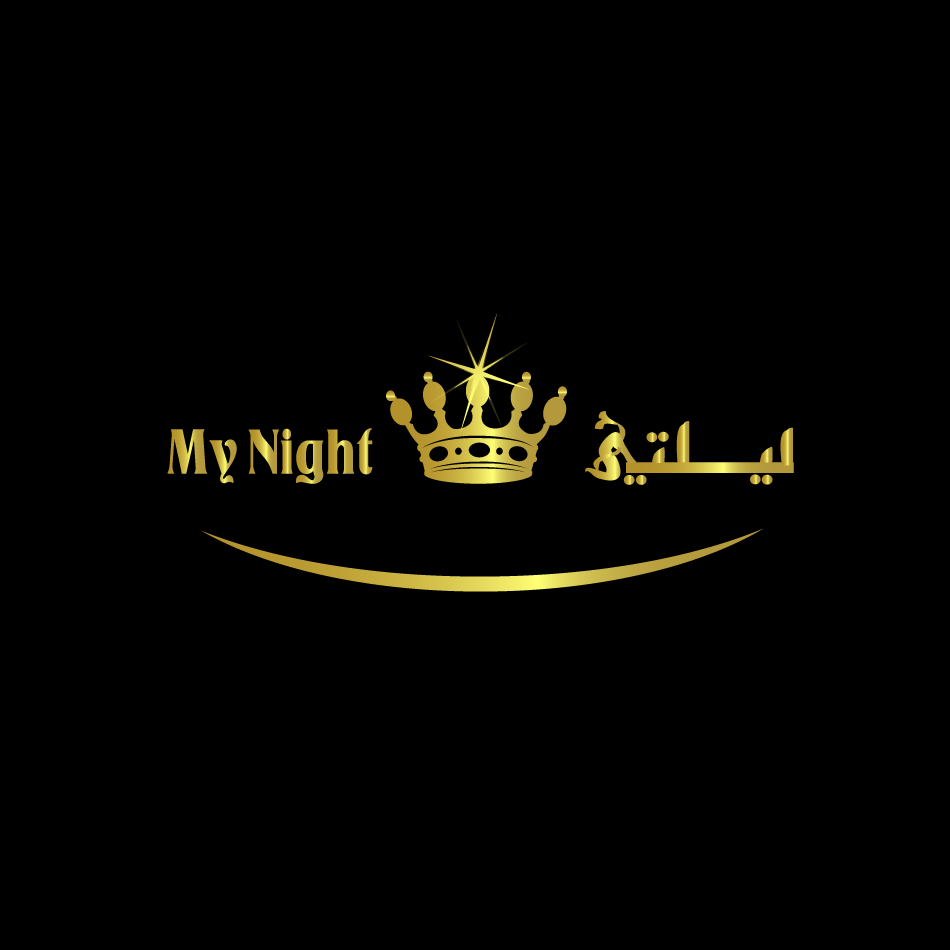 Logo Design by moonflower - Entry No. 98 in the Logo Design Contest Unique Logo Design Wanted for My Night - ليلتي.