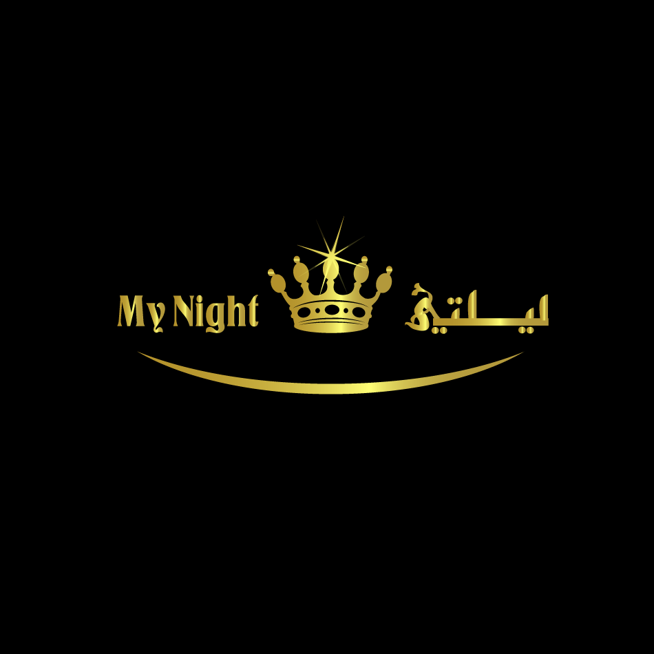 Logo Design by moonflower - Entry No. 99 in the Logo Design Contest Unique Logo Design Wanted for My Night - ليلتي.