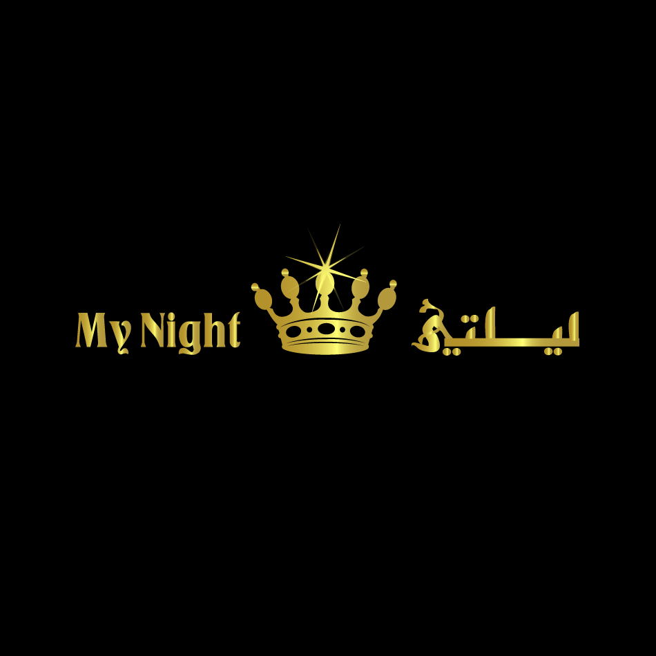 Logo Design by moonflower - Entry No. 100 in the Logo Design Contest Unique Logo Design Wanted for My Night - ليلتي.