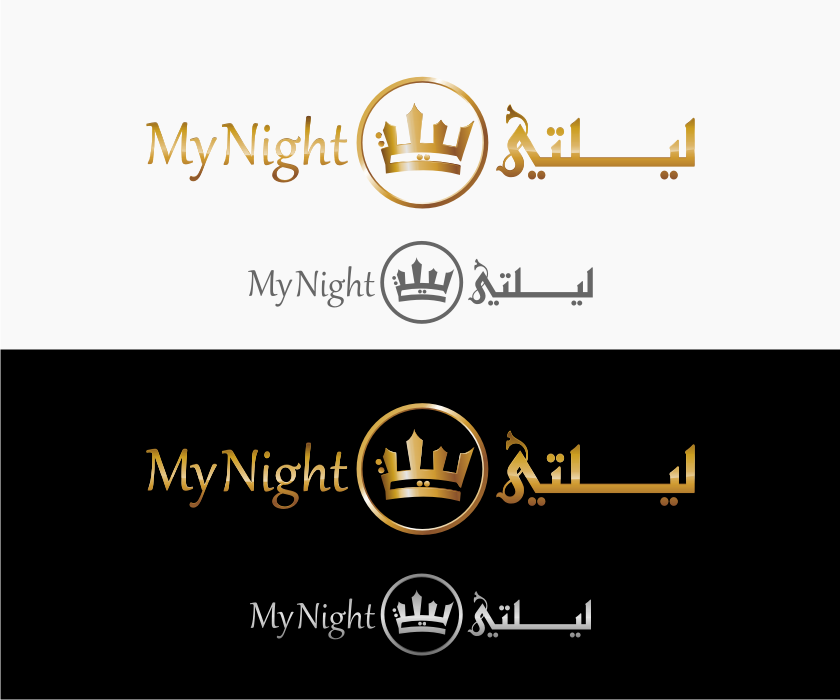 Logo Design by graphicleaf - Entry No. 101 in the Logo Design Contest Unique Logo Design Wanted for My Night - ليلتي.