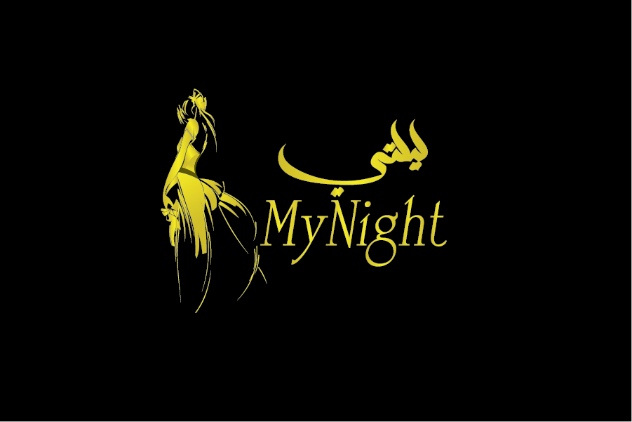 Logo Design by Muhammad Moinjaved - Entry No. 104 in the Logo Design Contest Unique Logo Design Wanted for My Night - ليلتي.