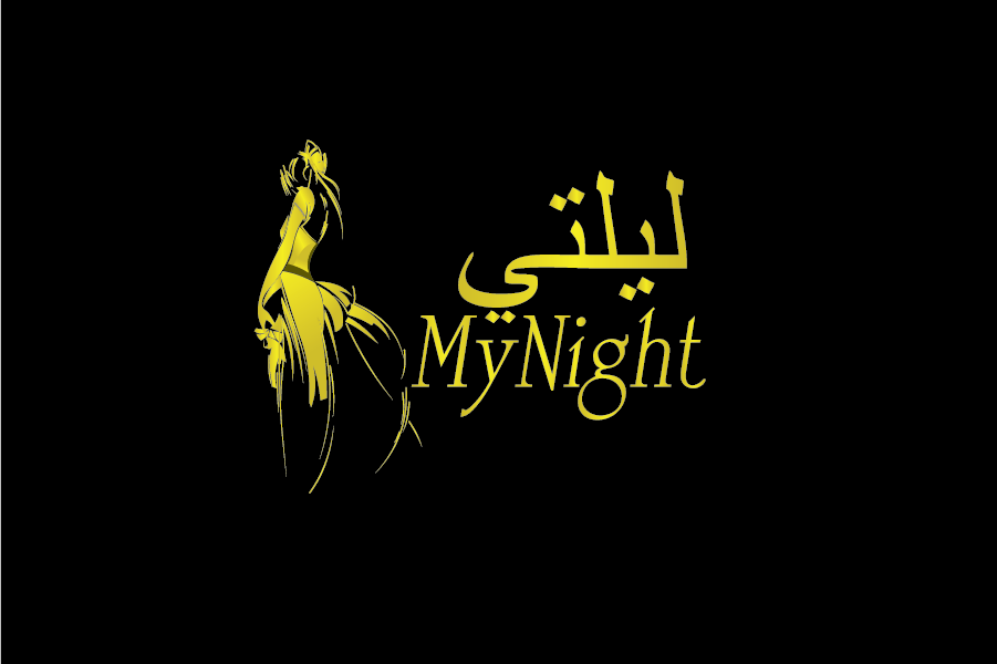 Logo Design by Muhammad Moinjaved - Entry No. 105 in the Logo Design Contest Unique Logo Design Wanted for My Night - ليلتي.