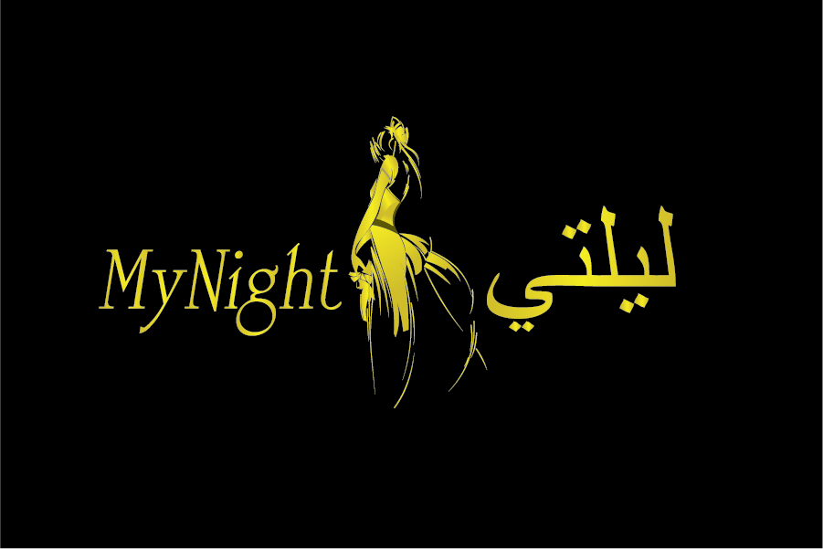 Logo Design by Muhammad Moinjaved - Entry No. 106 in the Logo Design Contest Unique Logo Design Wanted for My Night - ليلتي.