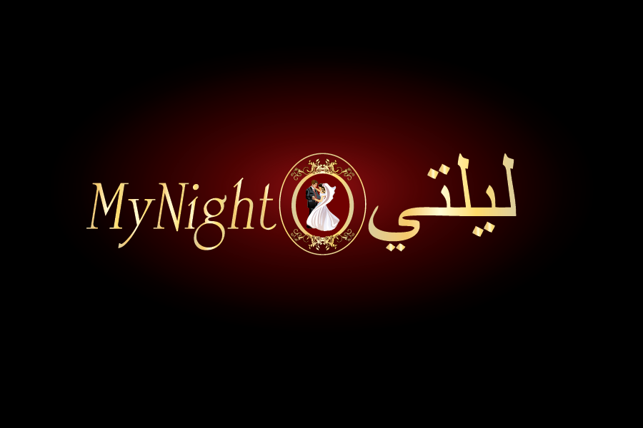 Logo Design by Muhammad Moinjaved - Entry No. 110 in the Logo Design Contest Unique Logo Design Wanted for My Night - ليلتي.