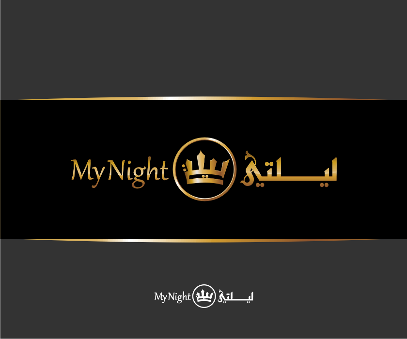 Logo Design by graphicleaf - Entry No. 111 in the Logo Design Contest Unique Logo Design Wanted for My Night - ليلتي.