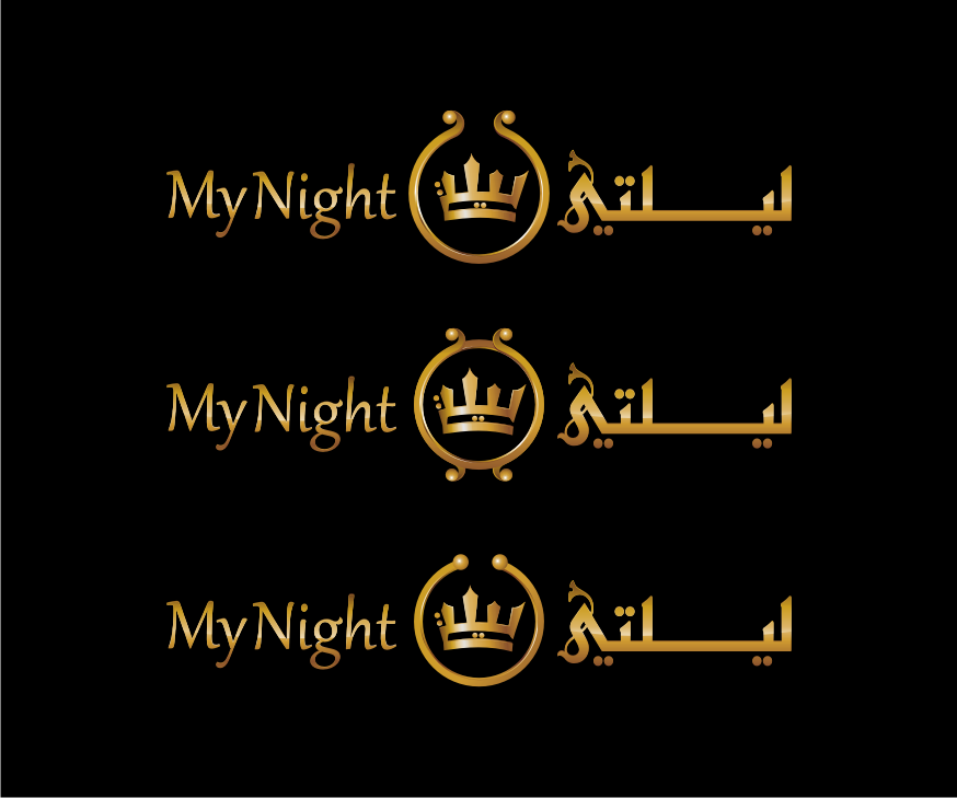 Logo Design by graphicleaf - Entry No. 112 in the Logo Design Contest Unique Logo Design Wanted for My Night - ليلتي.