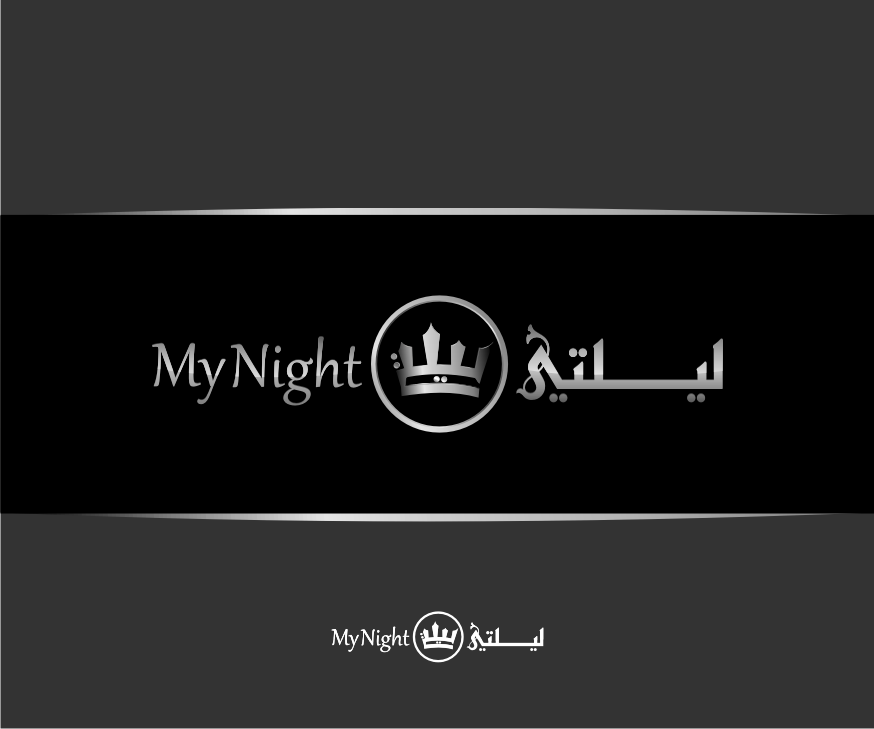 Logo Design by graphicleaf - Entry No. 113 in the Logo Design Contest Unique Logo Design Wanted for My Night - ليلتي.