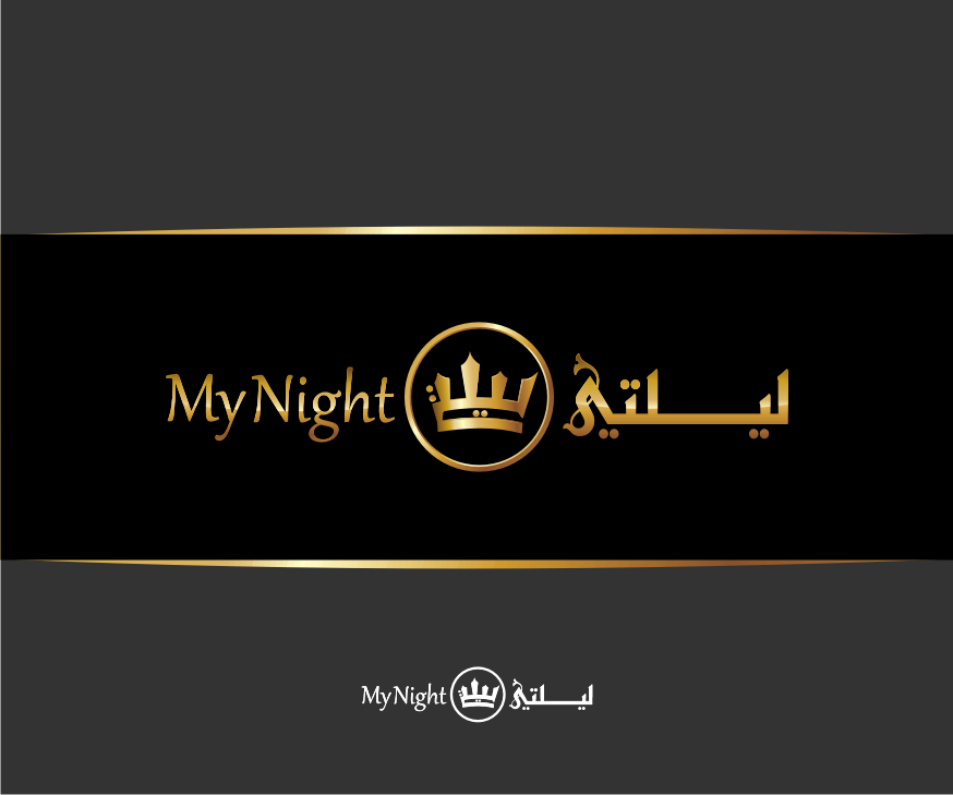 Logo Design by graphicleaf - Entry No. 114 in the Logo Design Contest Unique Logo Design Wanted for My Night - ليلتي.