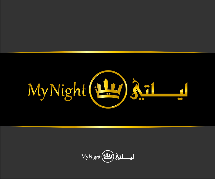 Logo Design by graphicleaf - Entry No. 115 in the Logo Design Contest Unique Logo Design Wanted for My Night - ليلتي.