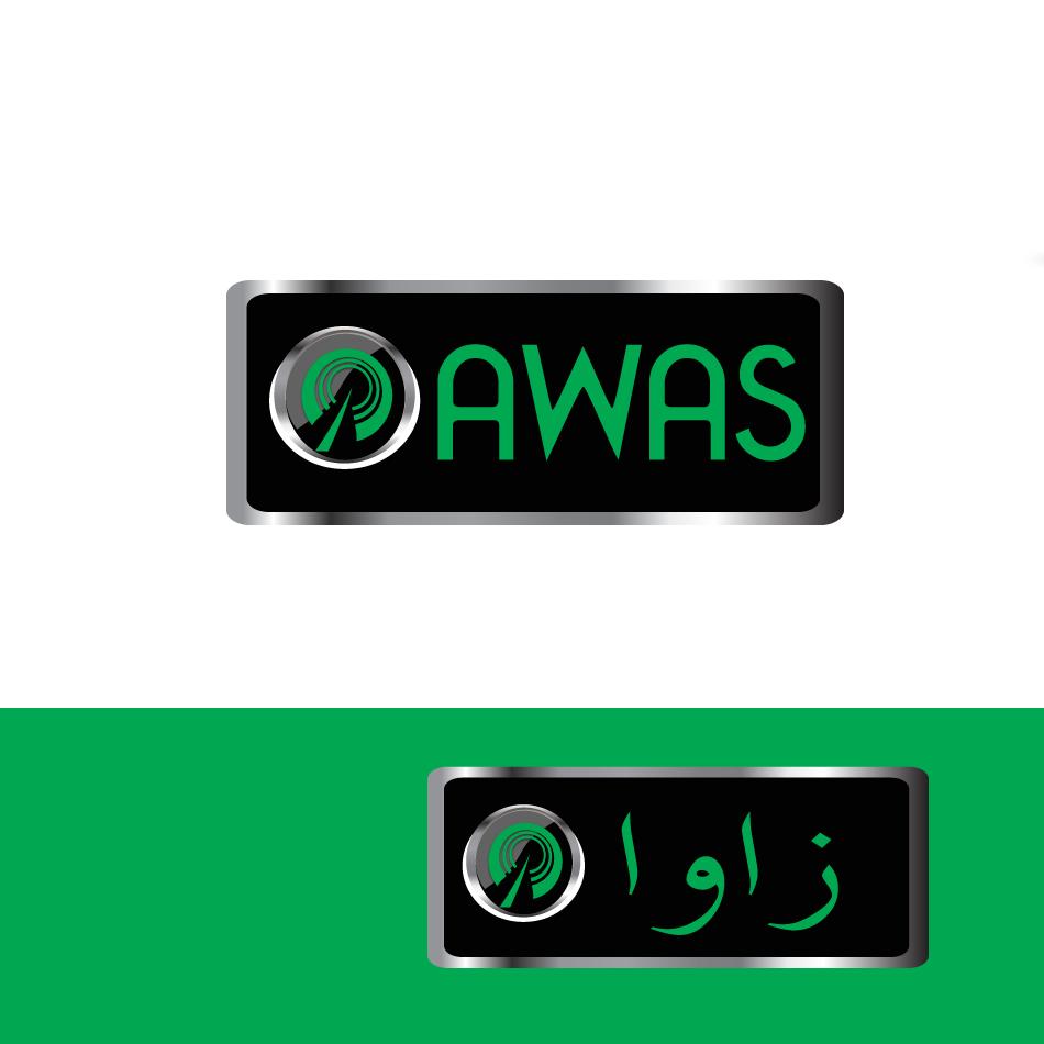 Logo Design by moonflower - Entry No. 1 in the Logo Design Contest AWAS Logo Design.