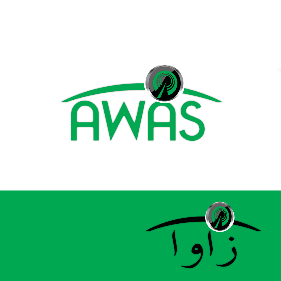 Logo Design by moonflower - Entry No. 2 in the Logo Design Contest AWAS Logo Design.