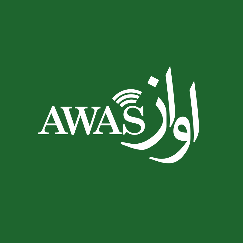 Logo Design by montoshlall - Entry No. 9 in the Logo Design Contest AWAS Logo Design.