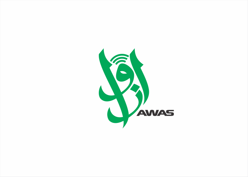 Logo Design by sihanss - Entry No. 15 in the Logo Design Contest AWAS Logo Design.