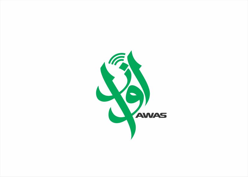 Logo Design by sihanss - Entry No. 16 in the Logo Design Contest AWAS Logo Design.