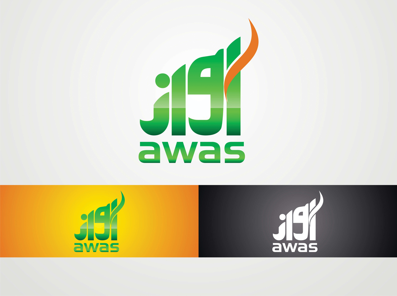 Logo Design by Suroso Tansaliman - Entry No. 20 in the Logo Design Contest AWAS Logo Design.