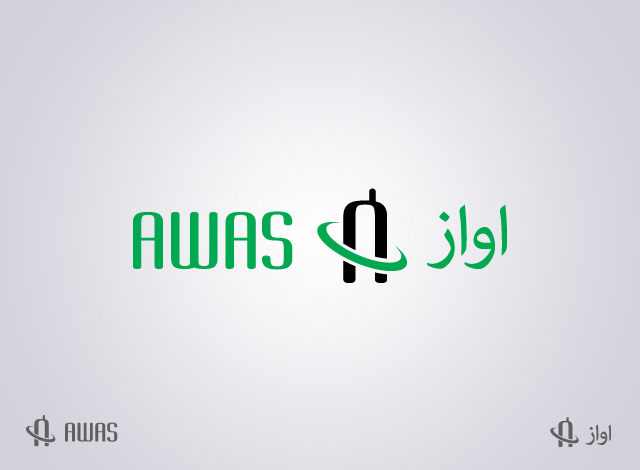 Logo Design by Private User - Entry No. 24 in the Logo Design Contest AWAS Logo Design.